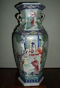 Qing Tongzhi Famille Rose Vase