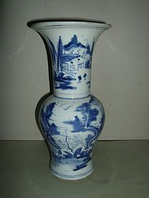 Late Qing Republic Yenyen Blue & White Vase