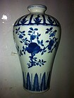 Qing blue and white porcelain peaches & laichi meiping