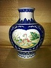 Chinese Republic period Blue & white famille rose vase