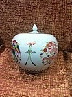 Chinese 'famille rose' porcelain jar and cover