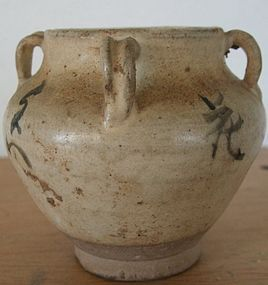 Yuan Cizhou Kiln small jar