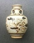 Chinese Cizhou type jar
