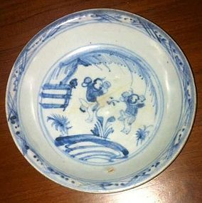 Chinese Blue And White Saucer
