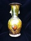 Chinese green glaze pottery vase