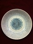 Early Chinese Qing era Shou plate