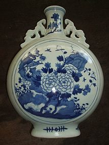 Chinese Qing Blue and white moon vase