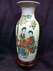 Chinese Republic era famille  vase