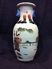 Chinese Qing Famille Vase