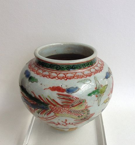 Chinese Wucai Water pot