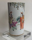 Qing era famille rose brush pot