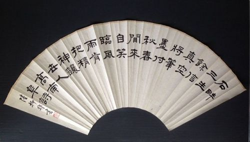 Chinese fan calligraphy