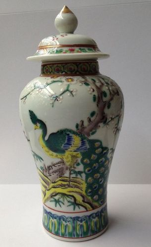 Chinese famille rose miniature baluster covered jar