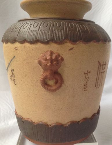 Republic era yixing vase