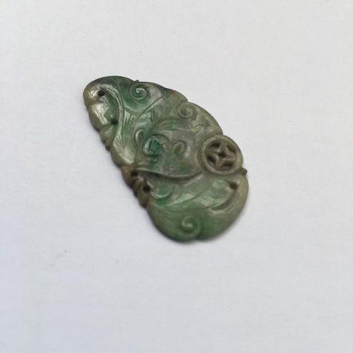 Qing era jade carving of bat n coin