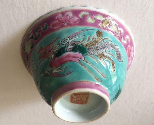 A very nice tea cup of Peranakan Straits Chinese Nyonya taste