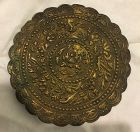 Peranakan Straits Chinese Gilt Silver Repousse Plate (Bantal End)