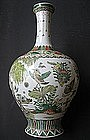 Chinese Famille Verte Vase