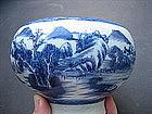 Blue and White landscape Brush Washer