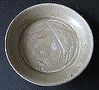 Five Dynasties to Northern Sung Dynasty Yue Yao Green Glaze Saucer