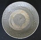Five Dynasty Green Glaze Celadon lotus Plate