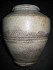 Chinese Crackle White Jar