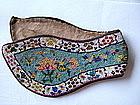 Chinese Noble Lady Beadwork Headgear