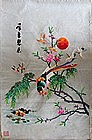 Chinese Silk Embroidery Birds Textile Artwork Handmade
