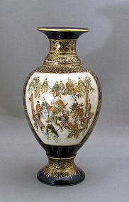 Cobalt Satsuma Earthenware Vase