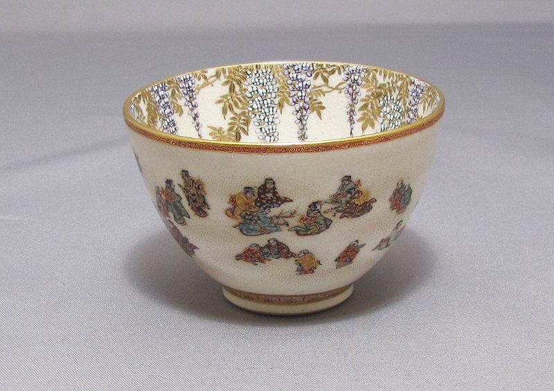 Fine and beautiful Satsuma bowl by Yabu Meizan