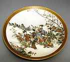 Japanese Satsuma plate by Seikozan