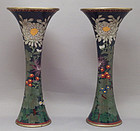 Elegant pair of signed Meiji Japanese cloisonne vases