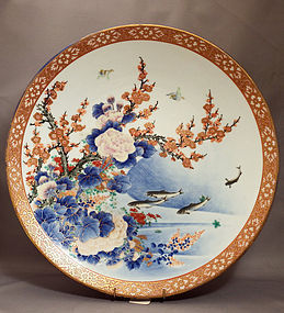 Koransha / Fukagawa Porcelain Charger with Ayu Motif