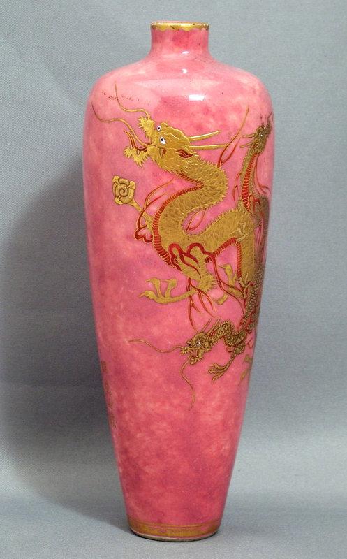 Japanese Satsuma Earthenware Vase by Kinkozan