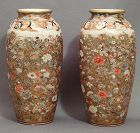Beautiful Pair of Satsuma Vases by Seikozan