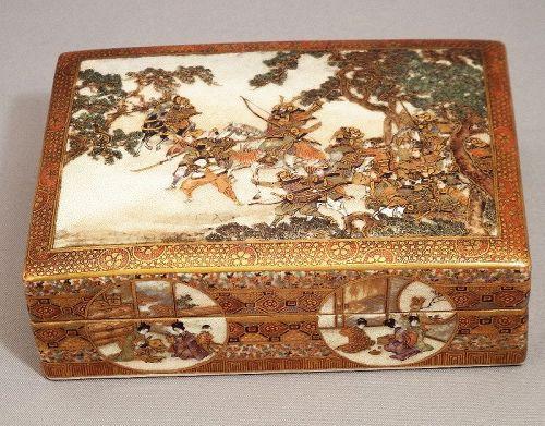 Satsuma Earthenware Box by Houzan