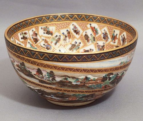 Satsuma Bowl with Card Motif
