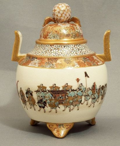 Japanese Satsuma earthenware covered urn by Yabu Meizan