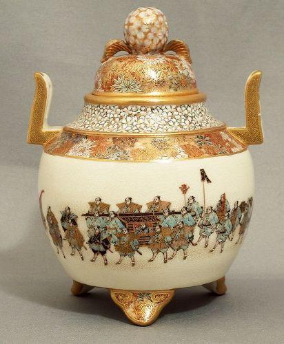 Japanese Satsuma earthenware covered urn by Yabu Meizan