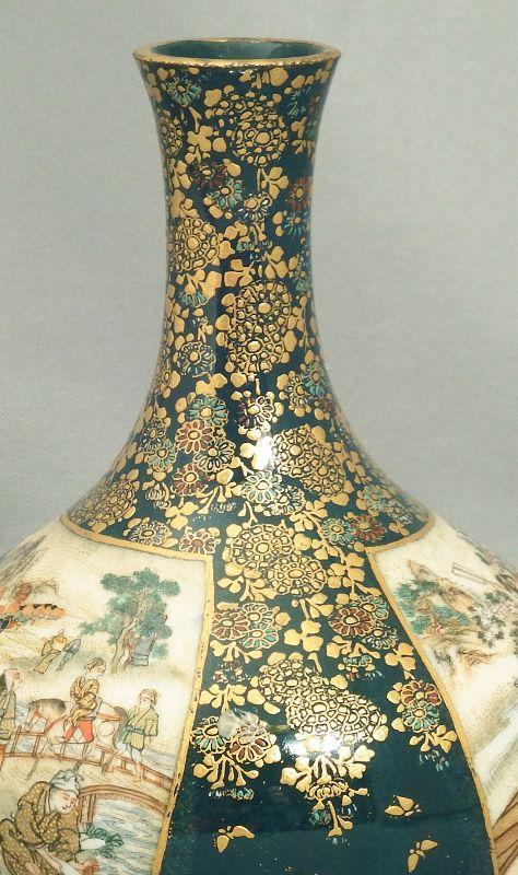 Kinkozan Satsuma Vase with Teal Ground
