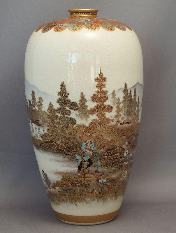 Satsuma vase by Yabu Meizan