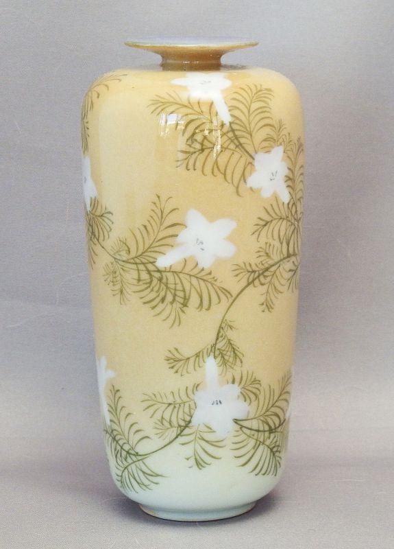Nishiura Enji V Small Studio Porcelain Vase