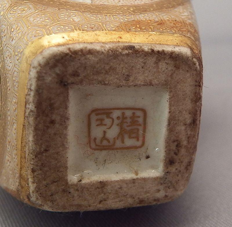 Miniature Satsuma Ewer by Seikozan