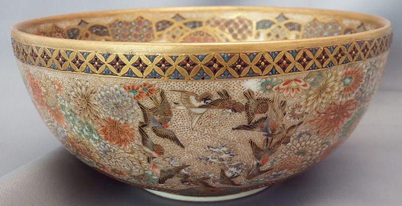 Satsuma bowl by Meizan