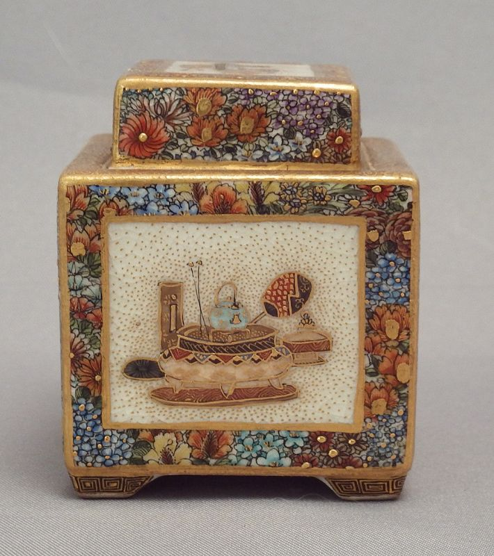 Fine Miniature Satsuma Covered Box by Ryozan
