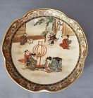 Satsuma dish by Seikozan Japanese Meiji Period