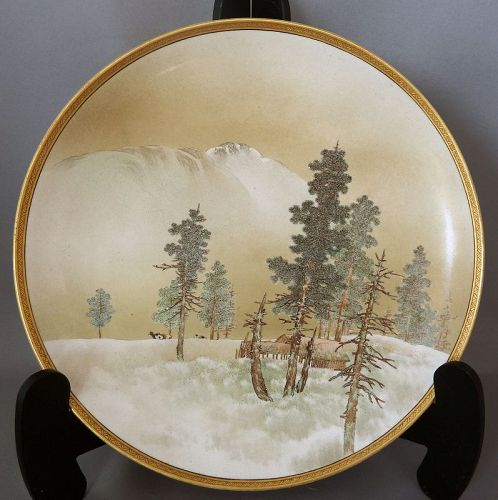 Japanese Satsuma Earthenware Plate -- Artist signed