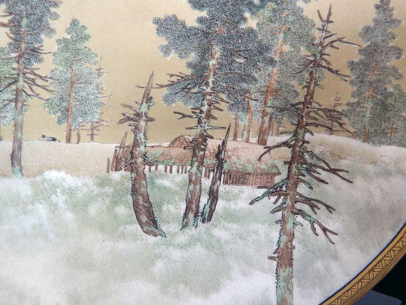 Japanese Satsuma Earthenware Plate -- Artist signed
