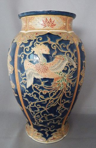 "Finely detailed Satsuma earthenware 12"" gosu vase"