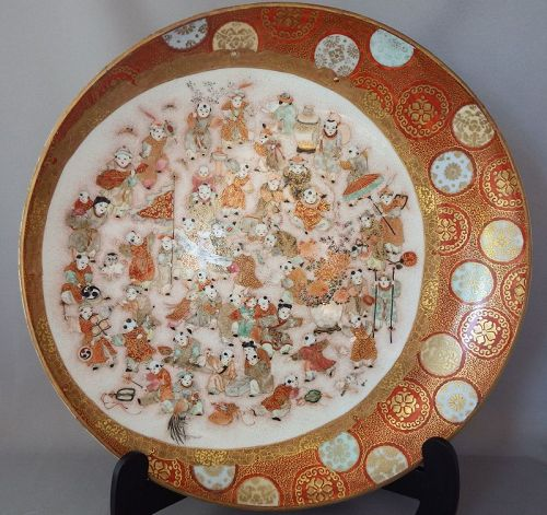 Kutani Charger with Boys Day Motif -- Artist signed